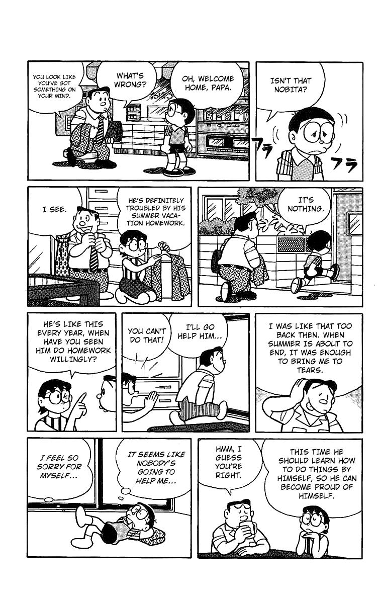 Daichohen Doraemon Vol 015_001 page 13