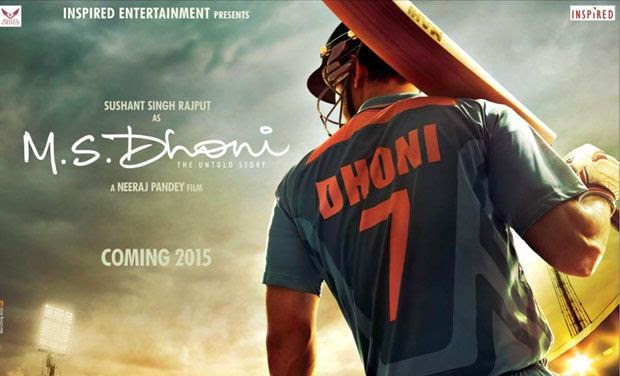 MS Dhoni Movie Offical Prmo Trailer and Teaser
