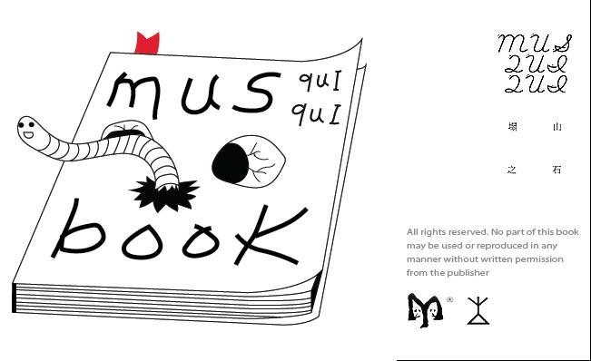 musquiquibook