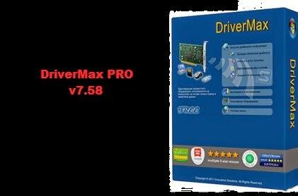 drivermax pro full crack