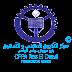 الامتحانات خارج الدورات التكوينية للمترشّحين الأحرار لدورة ديسمبر 2014