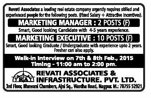 Jobs in Revati Associates,Feb-2015 Job Details