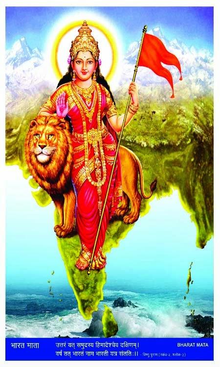 bharat mata hd wallpaper , bharat mata full hd wallpaper , bharat mata ...