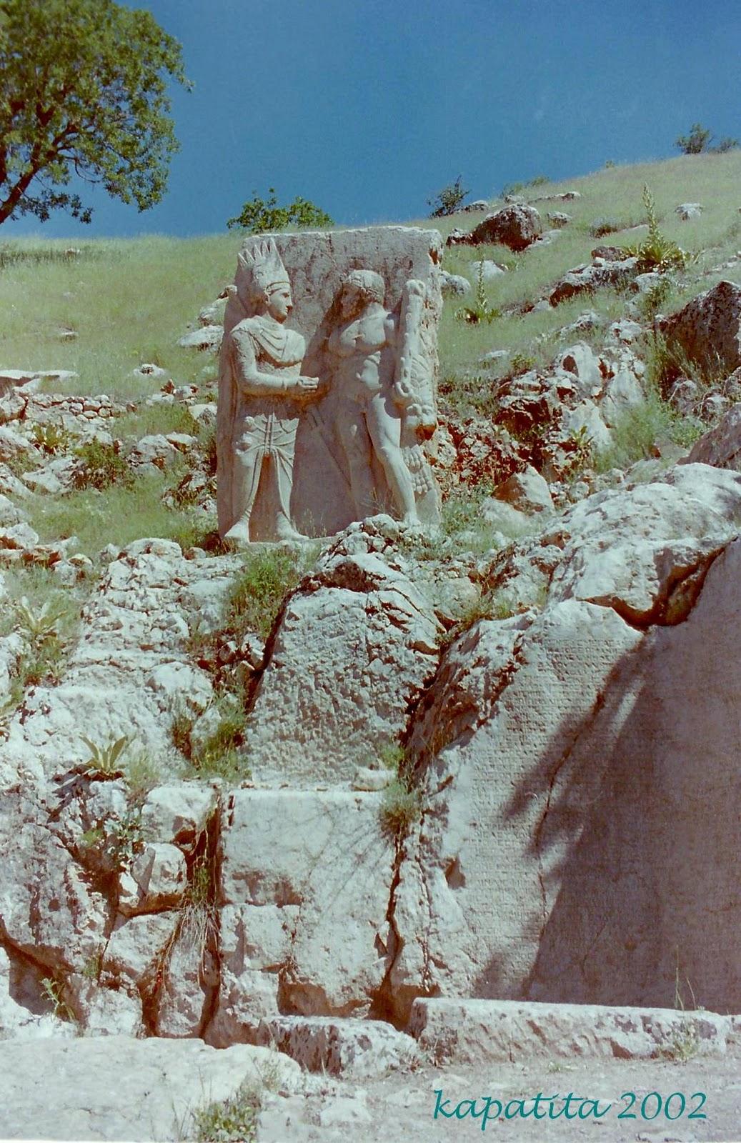 Entre deux rives: Arsameia de Nymphaios