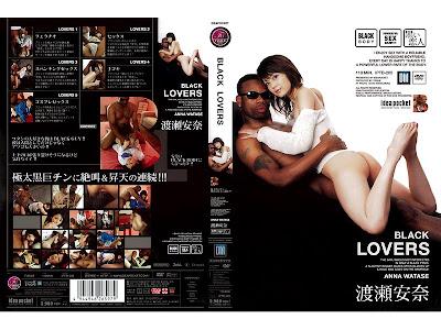 [IPTD 205] Anna Watase BLACK LOVERS%|Rape|Full Uncensored|Censored|Scandal Sex|Incenst|Fetfish|Interacial|Back Men|JavPlus.US