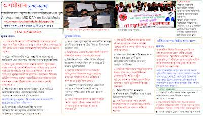 21-12-2012 ASD 143th Issue