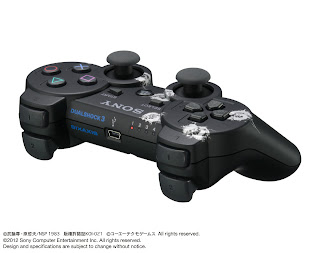 ps3 super slim fotnskr2 image 2 Japan   New PS3 Super Slim Bundles Announced