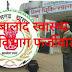 मुख्य चिकित्सा एवं स्वास्थ्य अधिकारी का चमत्कार, बालोद स्वास्थ्य विभाग में खुलेआम किया गया भ्रष्टाचार