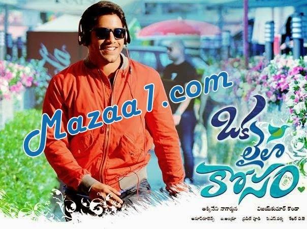 Enga Ooru Laila Mp3 Song download from Karakattakari