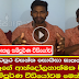 SF Loku - Iron Ranasinghe confesses - (Watch Video)