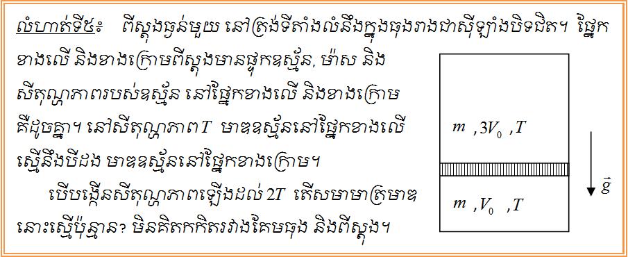 mathematics grade 12 exam papers 2010