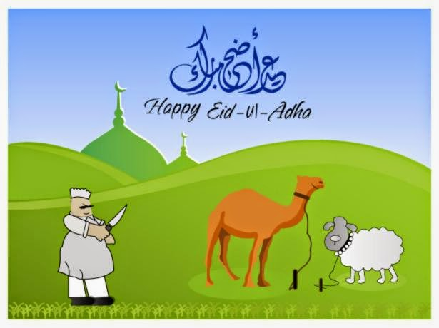All wishes message greeting card and tex message eid ul adha eid ul adha greeting card for eid celebration m4hsunfo Gallery