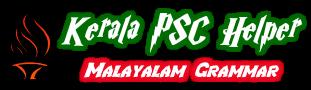 Kerala PSC Helper Malayalam Questions
