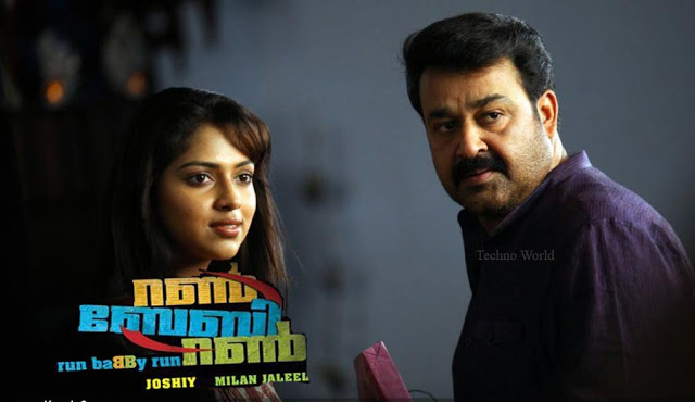 Run Baby Run 2012 Malayalam Watch Full Movie Online