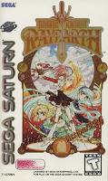 Rare Saturn Games