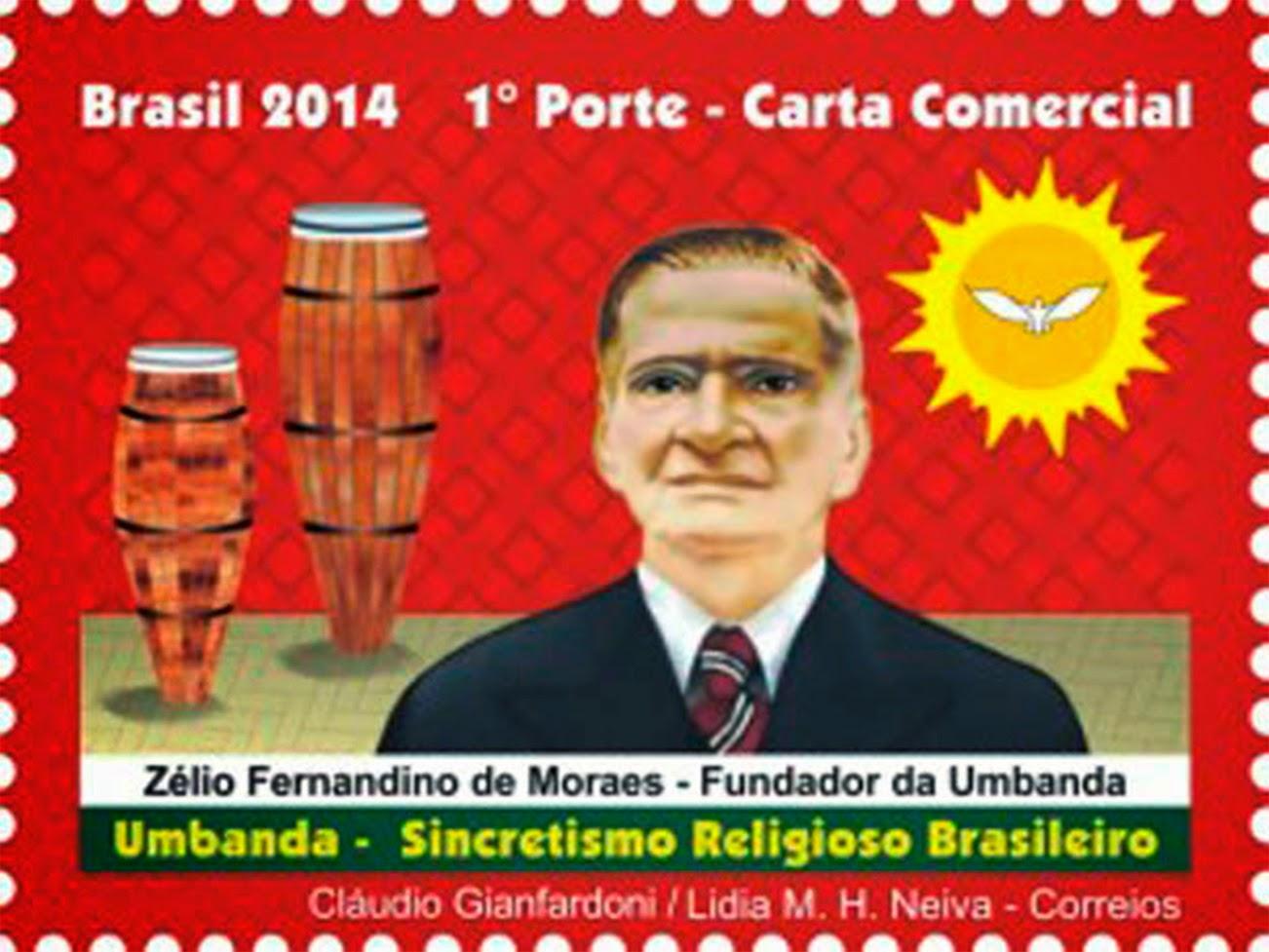 Zelio Fernandino de Morais, Atabaque, Sol, Oxalá, Espírito Santo