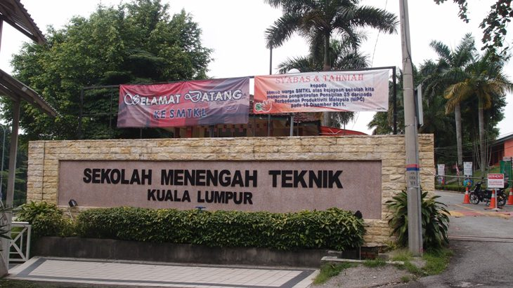 Jottings On Kvsm Visit To Sekolah Menengah Teknik Kuala Lumpur