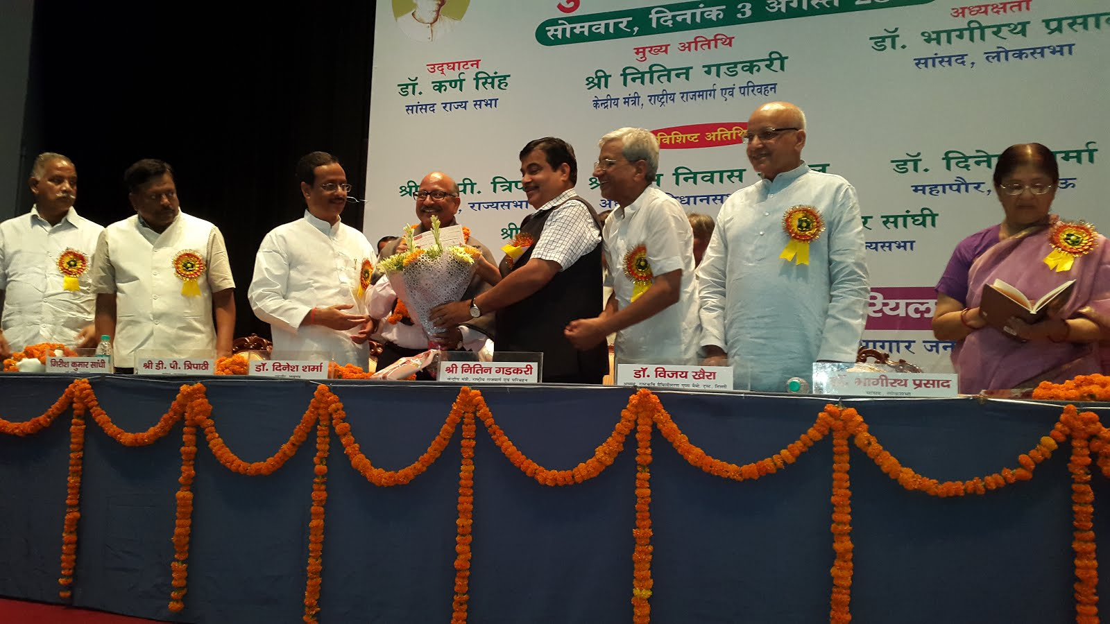 Receiving Rashtrakavi Maithilisharan Gupt Puraskar 2014-15
