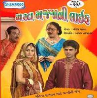 Mast Majjani Life Gujarati Drama