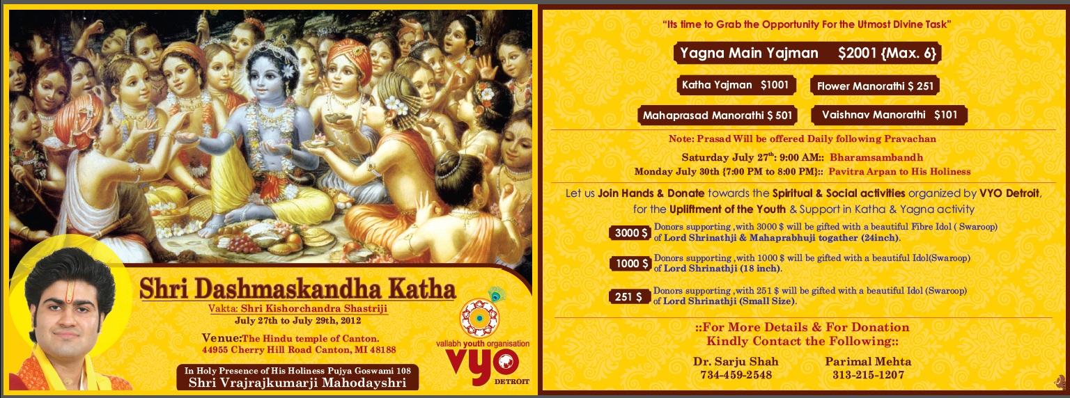 Vyo vyo detroit mi have organized 10th canto of shrimad bhagwat vyo stopboris Gallery