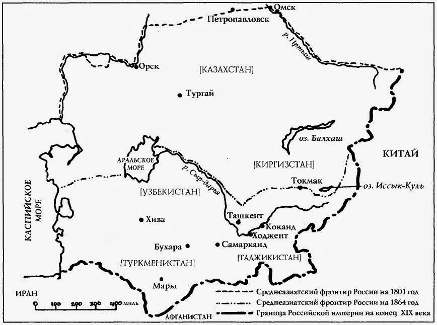 Русская экспансия в Центральной Азии