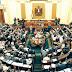 غد الثورة: انسحاب أعضاء الحزب من «الشورى» فور التصويت على «السلطة القضائية»