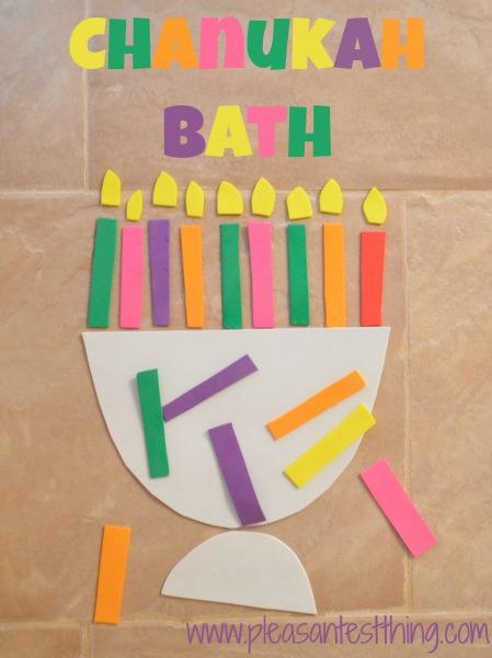 Chanukah bath activity with DIY foam stickers