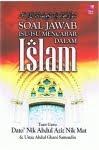 Soal Jawab Isu-isu Mencabar Dalam Islam :Dato' Nik Abdul Aziz Nik Mat & Ustaz Abdul Ghani Samsudin