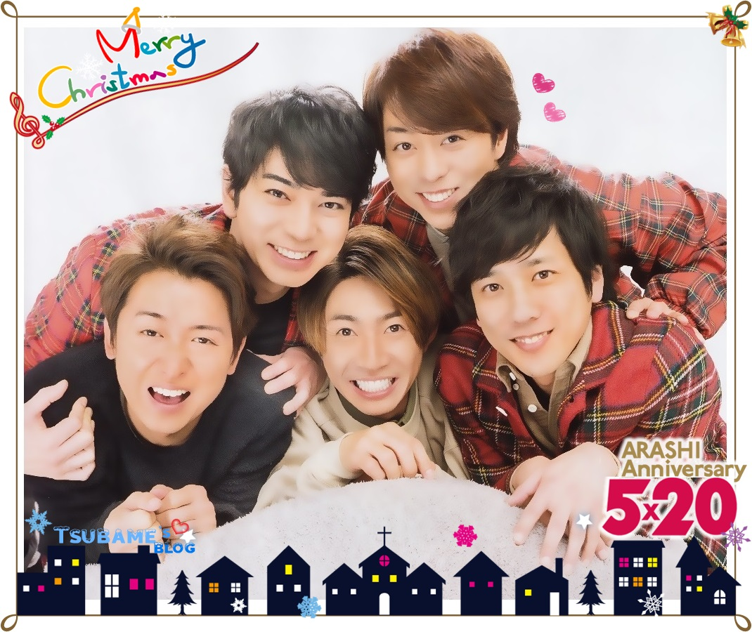 Tsubame 's blog