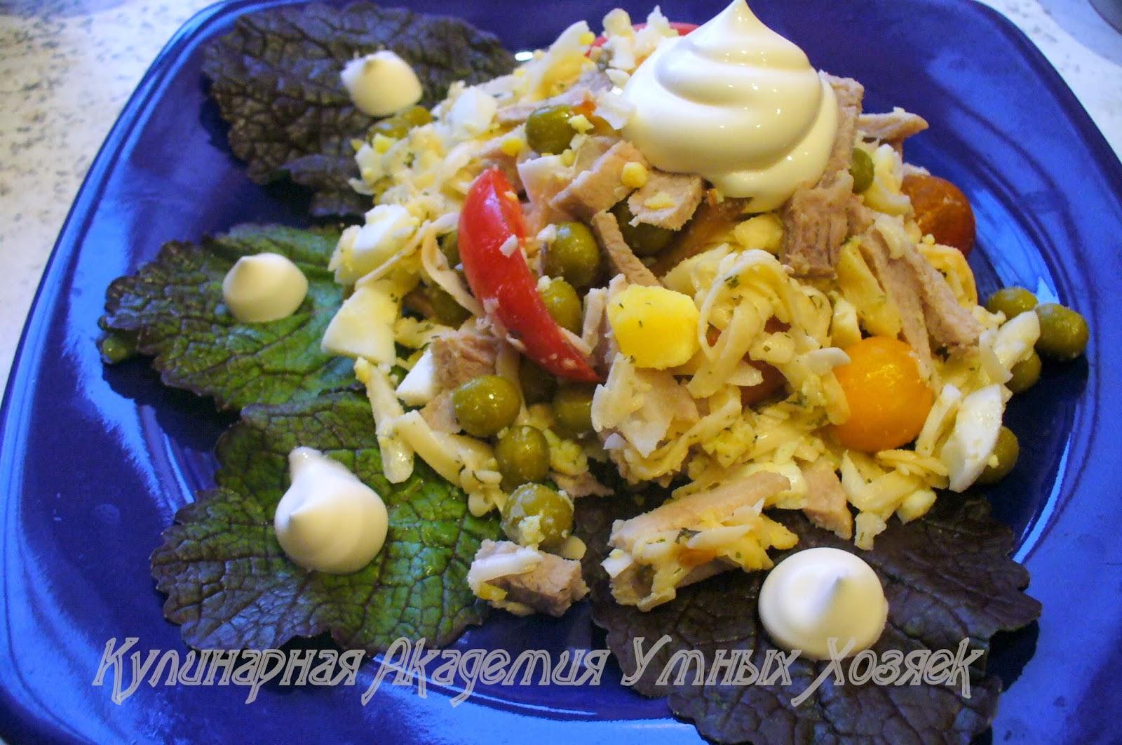 Салат мужской каприз с свининой рецепт пошагово