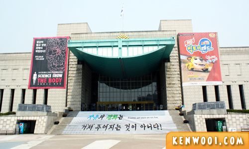 war memorial korea