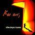 Και αν; Ελευθερία Πασσά (Android Book by Automon)