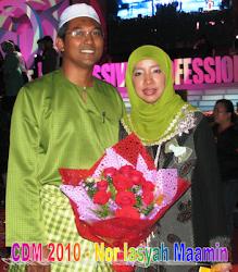 Anugerah CDM 2010