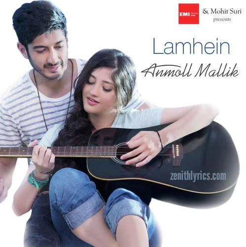Lamhein - Anmoll Mallik