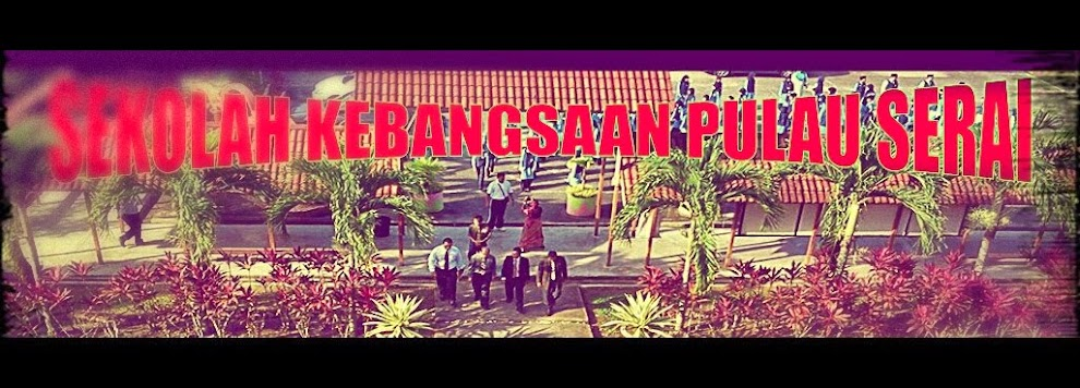 Sekolah Kebangsaan Pulau Serai