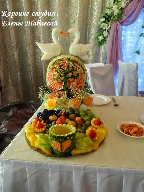 свадьба в южно-сахалинске фруктовая композиция