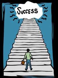 ก้าวสู่ความสำเร็จ