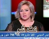 - برنامج الحياة الآن   مع دينا فاروق  - -  الخميس 27-11-2014