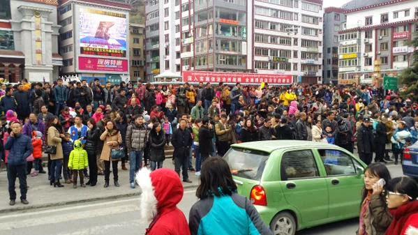 SISMO DE 5,9 GRADOS SACUDE LA PROVINCIA CHINA DE SICHUAN, 22 DE NOVIEMBRE 2014