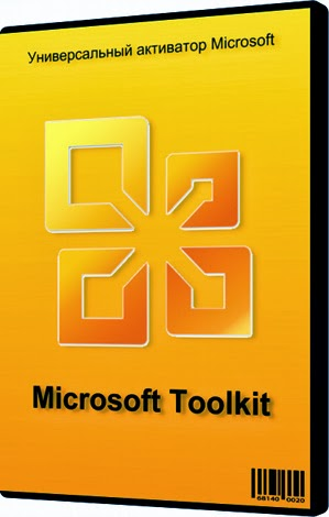Microsoft Toolkit 2.5 Best Windows Microsoft Activator