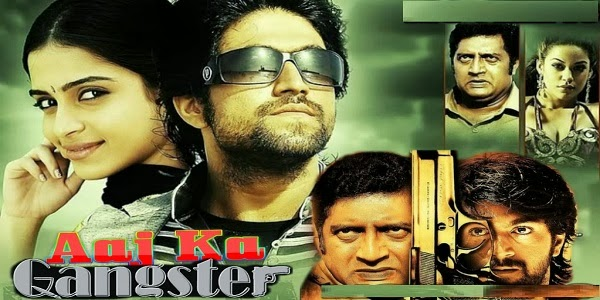Aaj Ka Gangster 2014 Hindi Dubbed WEBRip 700mb