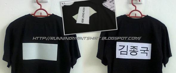 Don't Walk Run Running Man Running Man T-shirt