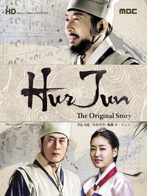 Hur Jun Chính Truyện