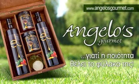 Angelo's Gourmet