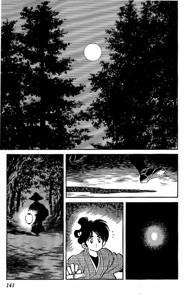 Nijiiro Togarashi - Ớt Bảy Màu chap 47 - Trang 11