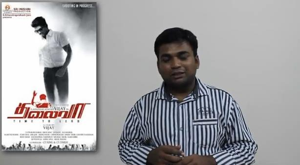 Thalaivaa Review By Prashanth