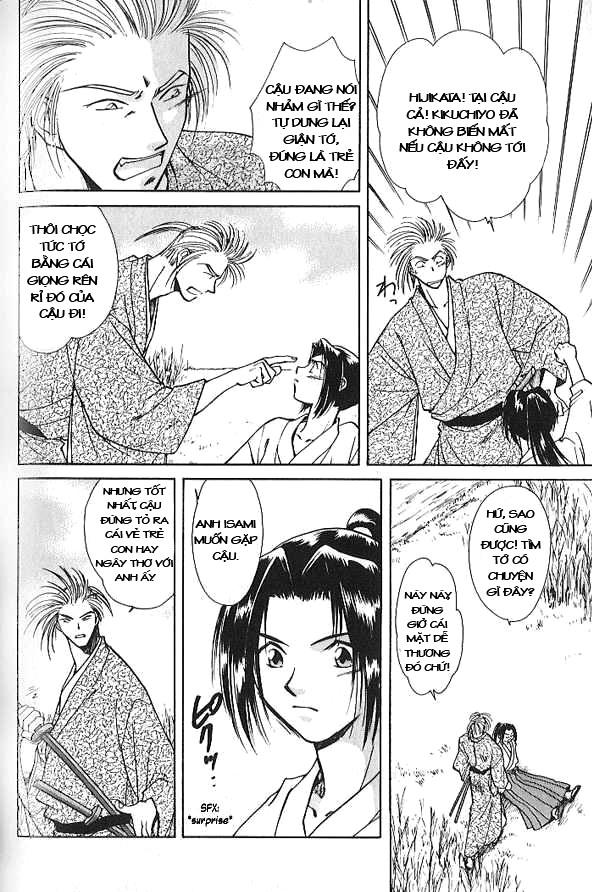Soshite Haru No Tsuki chap 3 - Trang 19