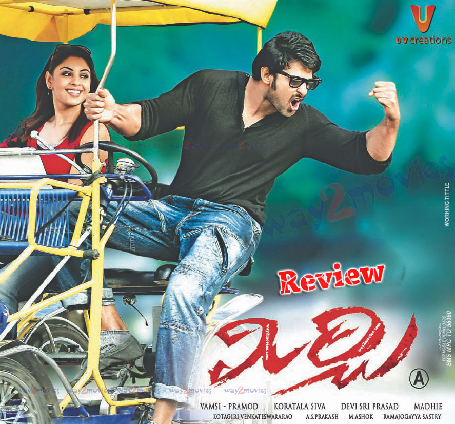 mirchi movies in hindi dubbed full