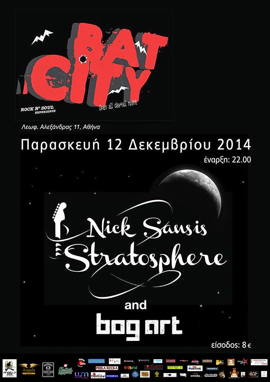nick-sansis-stratosphere-bat-city