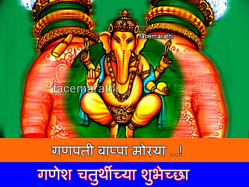 Essay On Ganesh Chaturthi For Class   Essay On Ganesh Chaturthi  Essay On Ganesh Chaturthi For Class  Writing Service Review also English Essays For High School Students  Essay Thesis Statements